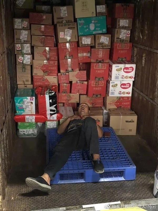 10亿包裹一周送完!马云致敬300万快递员:世界货运奇迹