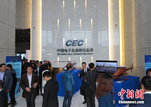 11月25日,中国电子北部湾信息港正式开园,目前近50家企业入驻园区。唐文业 摄
