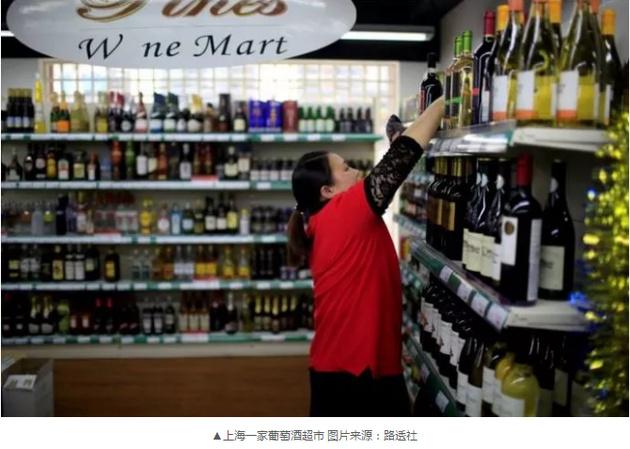 这款洋酒关税要降78%!007最爱的饮料即将低价入华,挑战茅台