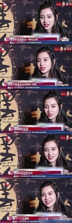 杨颖电影新力量论坛发言:丢掉浮躁带来更多好作品