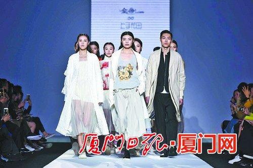 """""""厦门国际时尚周""""湖里分会场谢幕 带来视听盛宴"""