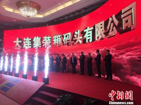 """""""大连集装箱码头有限公司揭牌仪式""""28日晚在辽宁大连举行。 杨毅 摄"""