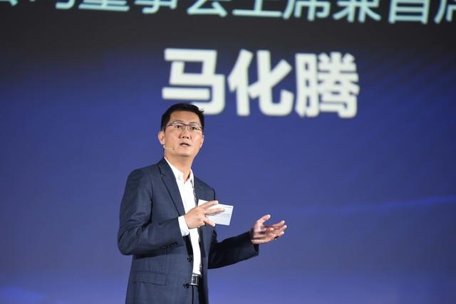 马化腾:微信打击QQ业务是战略必须