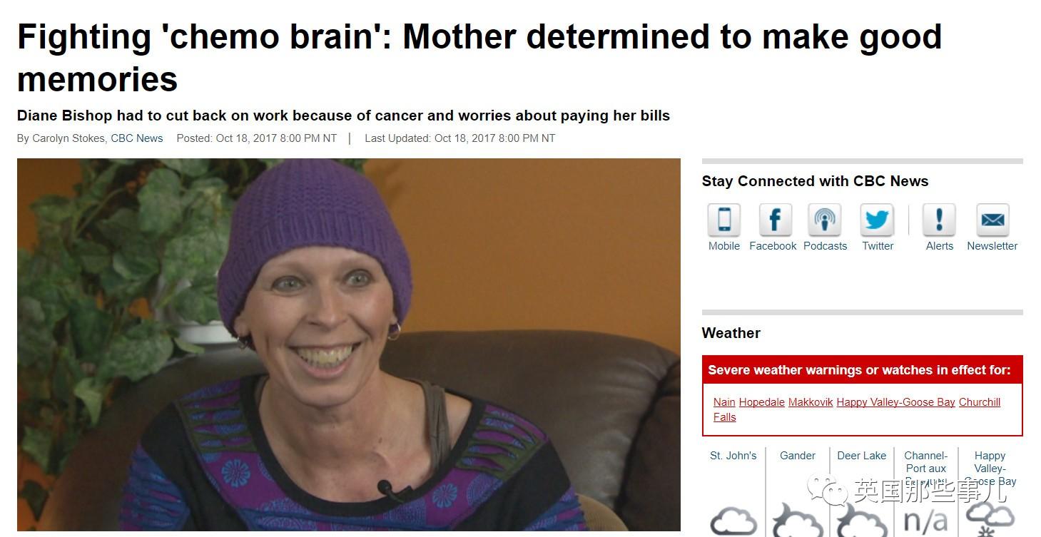 癌症晚期的她破产边缘买彩票中大奖 还有个更大惊喜
