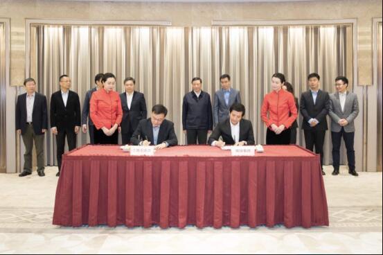 商汤科技与上海签署协议进行全方位战略合作
