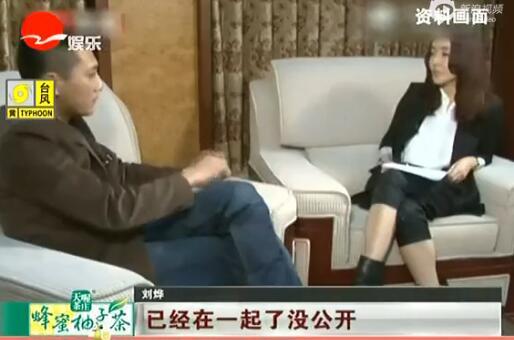 2014年刘烨:后期宣传的时候