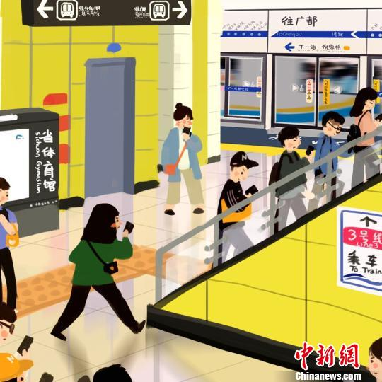 方盈盈手绘成都地铁站. 段正阳 摄