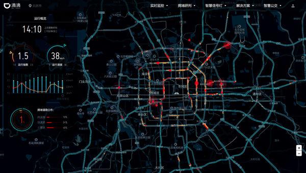 """大数据怎么赋能交通管理?滴滴推出""""滴禹""""平台"""