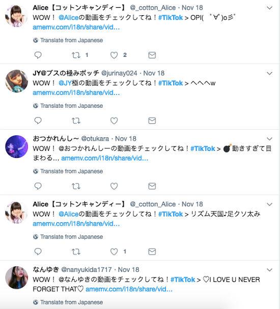 今日头条国际化成果显现抖音国际版日本下载量跃居第一