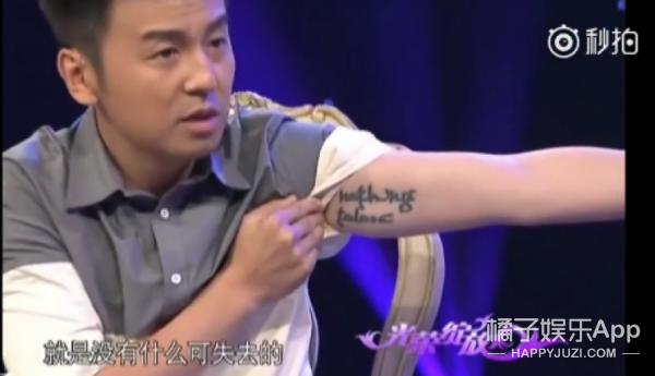 雷佳音十年前的纹身神预言易烊千玺新歌,缘分真是妙不