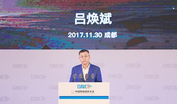 湖南电视台台长:芒果TV重组上市获相关主管部门批复