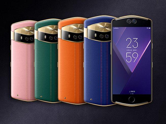 继华为后,美图V6将是5000元档国产手机新爆款?