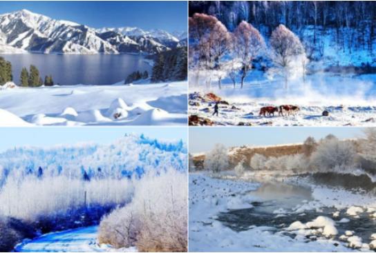"""盈科旅游阿尔山冰雪专列启程:带给你""""最美的冬天"""""""