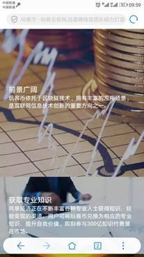 迅雷宫斗大戏背后:陈磊与於菲间谁侵犯了谁的利益?