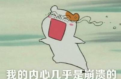 """【新焦点】最新!中国""""堵城""""排行榜出炉,这"""