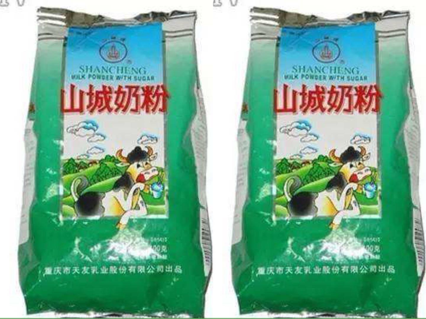 """山城奶粉:土生土长的重庆人对""""山城""""这个品牌有着很深的情愫,原因很简单:他们都是曾经喝着山城奶粉长大的."""