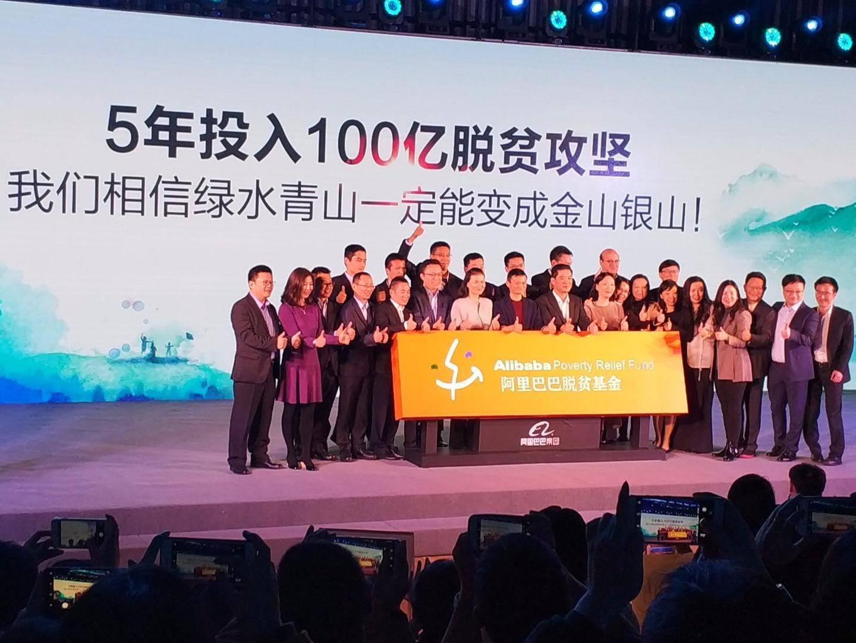 马云:我们的员工是中国最有钱的,我们不能为富不仁