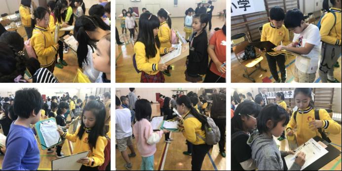 东京国际儿童画展成功举办 小使者架友谊桥梁图片