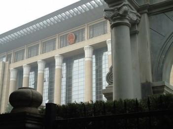 法院起诉程序_法院工作报告_中国法院