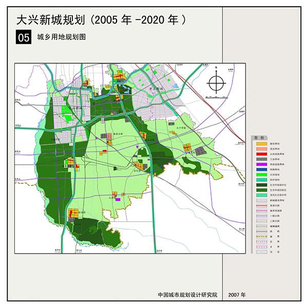 大兴新城规划图纸.