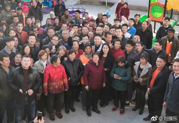 刘强东:今年已帮助4万个家庭脱贫 明年再招2万
