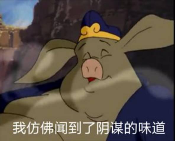 摧毁85后童年的良心王者,请问你的动画不表情荣耀亚瑟表情包图片