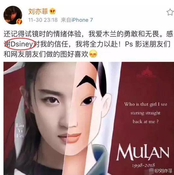 刘亦菲的武功,比花木兰厉害多了