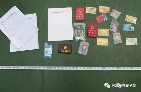 中国市值十强城市榜单:杭执纪机
