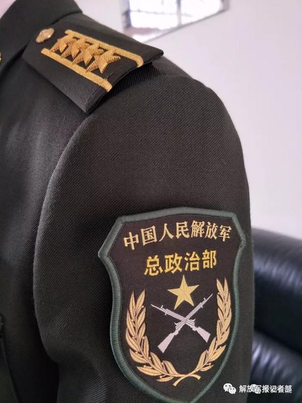 因公牺牲民警芮志江先进事迹(图