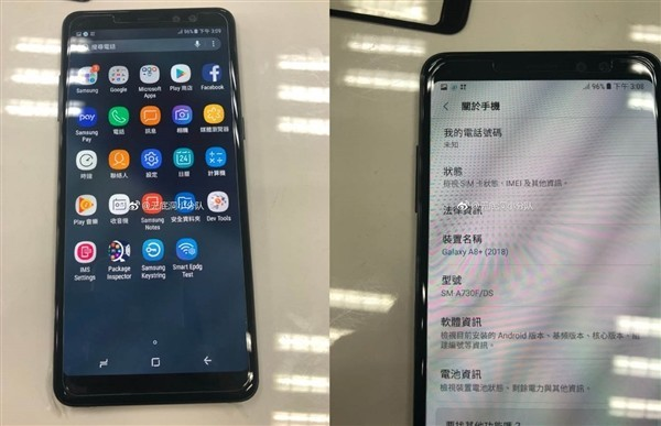 Galaxy A8+(2018)