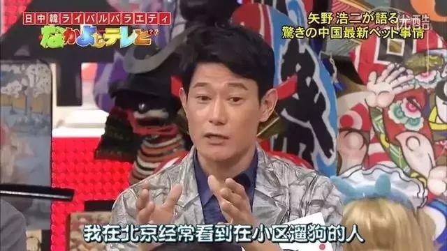 矢野浩二是中国国籍吗?矢野浩二现在做什么为什么回日本老婆女儿