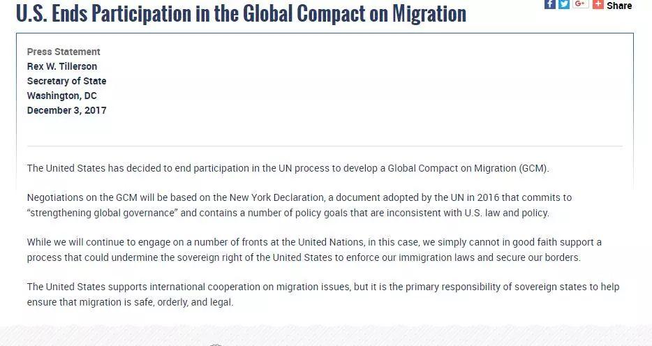 美国宣布退出《全球移民协议》