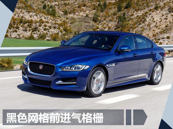 捷豹进口XE仅保留一款车型 售价上涨/动力提升-图5