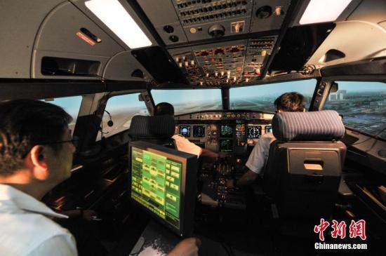 国际民航组织举办下一代航空专业人员峰会 应对人才紧缺