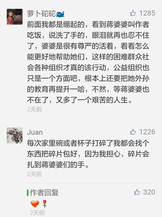 鄂尔多斯市政协原主席王凤山涉嫌