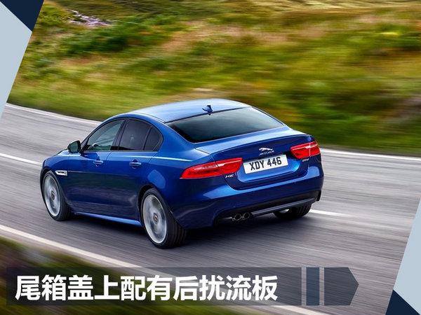 捷豹进口XE仅保留一款车型 售价上涨/动力提升-图6