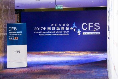 理想宝荣膺2017金融科技年度品牌引领奖