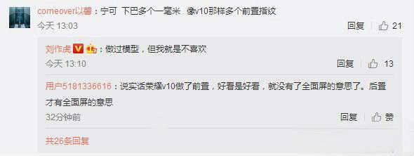 刘作虎:做过一加5T的前置指纹模型,香港马会六合彩一肖一码,香港神马堂信封彩图白小姐,但我不喜欢