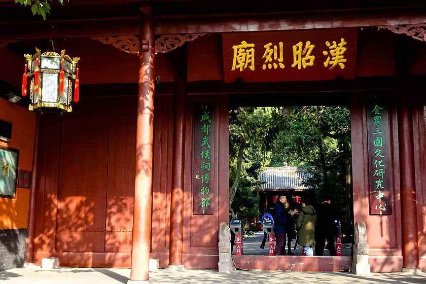 明明是刘备陵却称武侯祠景区,申报文保单位时