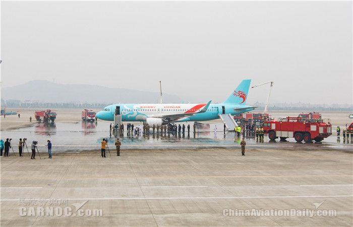 长龙航空参加杭州机场航空器应急救援实战演练