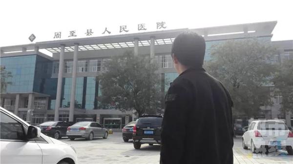 记者遭关太平间侮辱 事发周至县人民医院 - 点击图片进入下一页