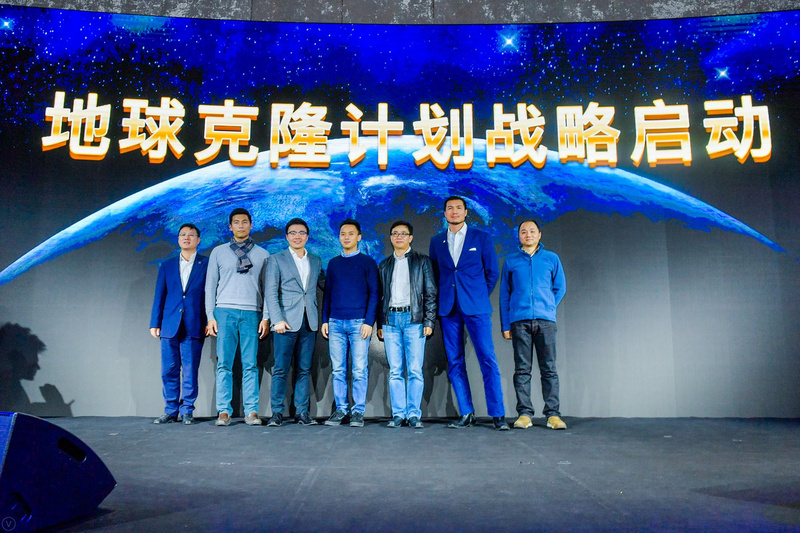 """36氪首发   51 VR完成2.1亿元B轮融资,推地球克隆计划""""51World"""""""