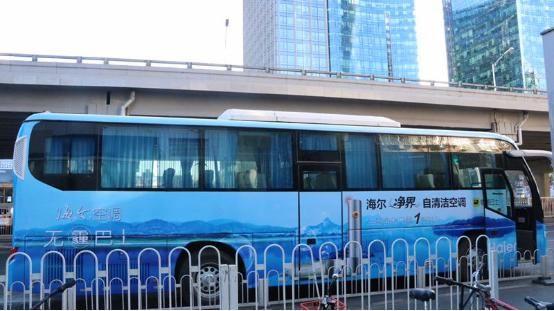 """专人专座!全国首辆""""无霾巴士""""亮相北京"""