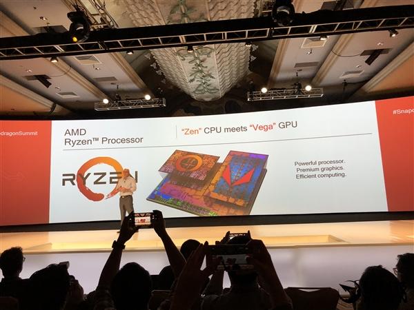AMD/高通宣布合作:高性能笔记本支持4G网络 IT 第3张