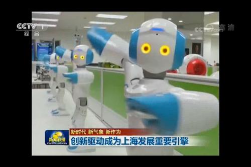 《新闻联播》头条!屌炸天的教育机器人你家娃