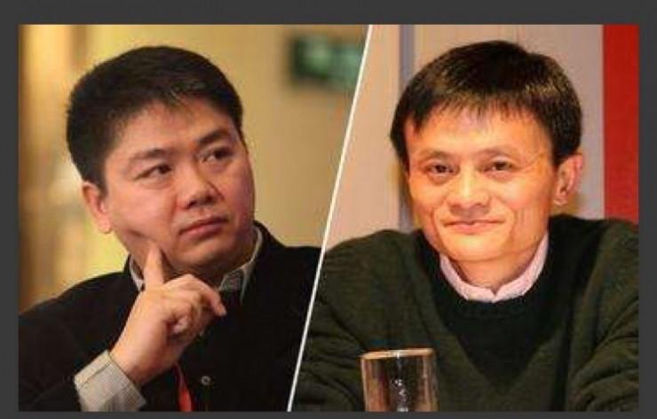 马云回怼刘强东:我们不是消灭穷人 是消灭贫困