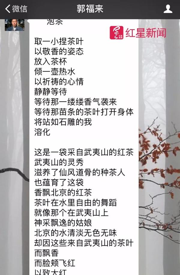 """成名后""""躲进山里""""的范雨素:我为啥没离开皮村?"""