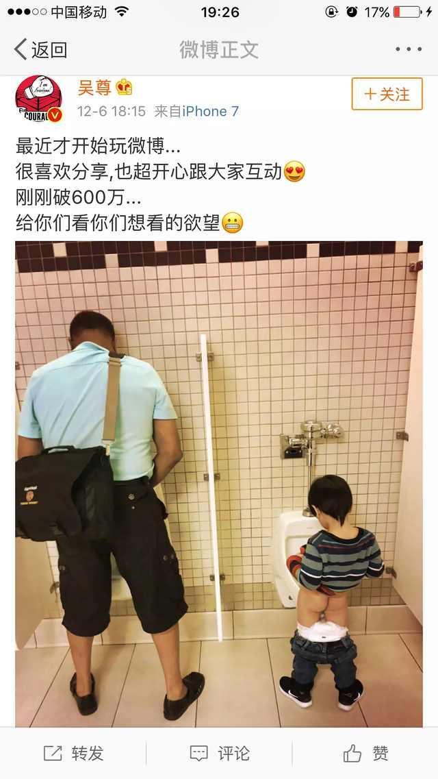 吴尊晒儿子Max如厕照引争议删微博 网友:真是缺心眼儿