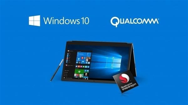 Win10笔记本上用的骁龙835和手机并不一样:有所删减