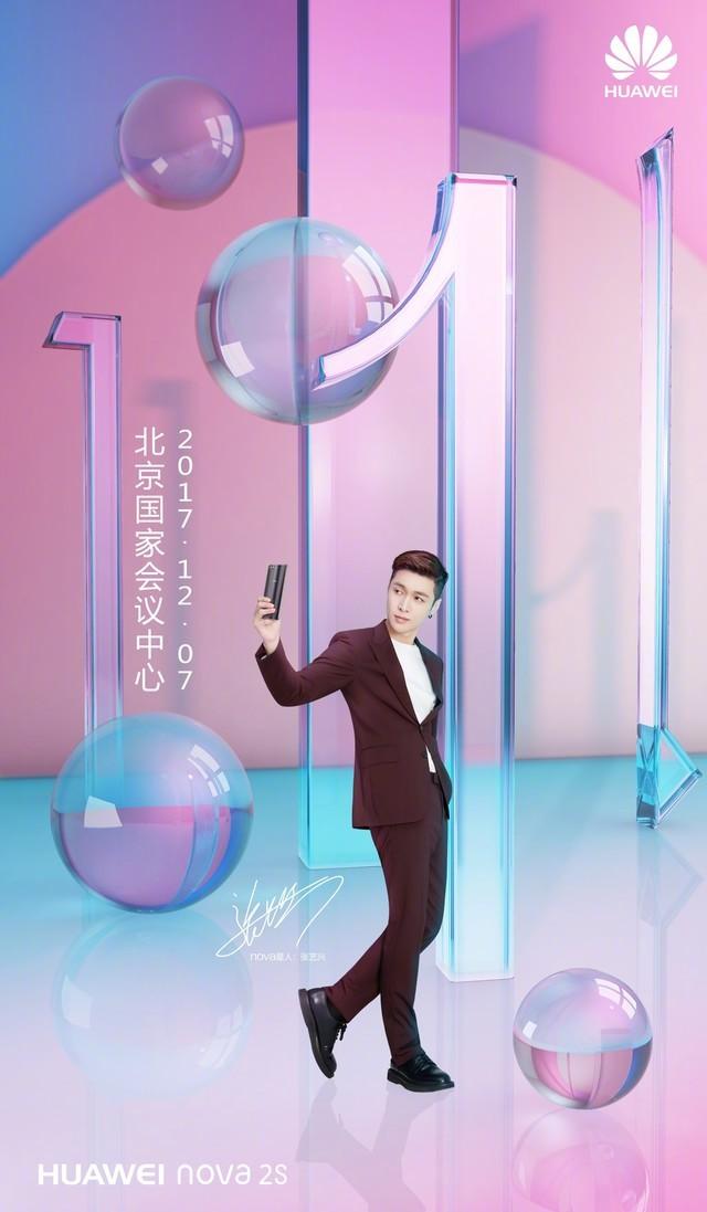 HUAWEI nova 2s明天发 张艺兴海报太帅